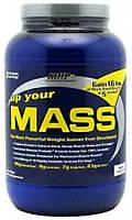 Up Your Mass MHP, 908 грамм