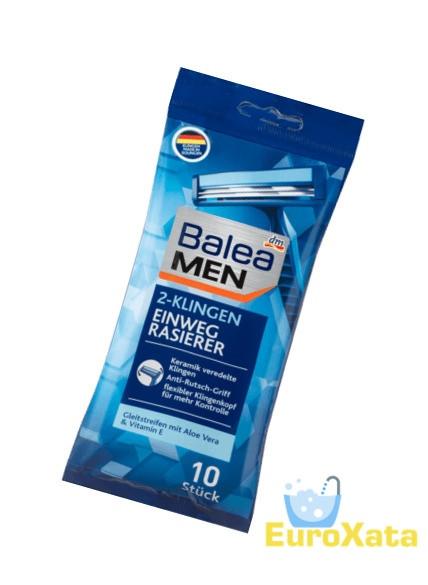 Одноразовая бритва Balea MEN (2 лезвия) 10шт