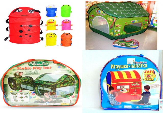 Палатки, корзины для игрушек
