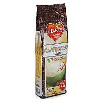 Капучино Hearts Cappuccino White 1кг (Германия)