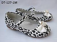 Белые детские туфельки для девочек