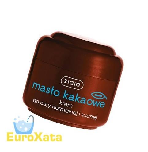Крем для лица Ziaja масло какао