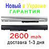 Аккумулятор батарея HP TPN-Q125 Pavilion TouchSmart SleekBook 14 14-F020US 14-F021NR