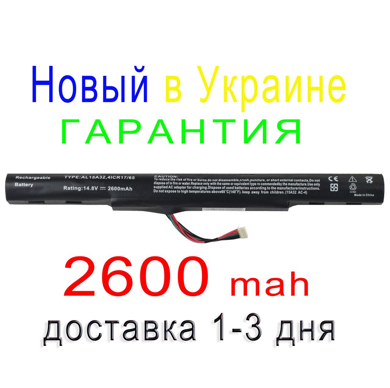 Аккумулятор батарея Acer E5-473G E5-473G-561X E5-473G-3525 E5-473G-55WJ E5-473G-56T8 E5-473G-59L5