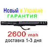 Аккумулятор батарея Acer  EX2520G-79T0 EX2520G-58LJ EX2520G-P4HX2530 2530G 2530GEX