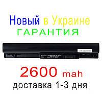 Аккумулятор батарея HP  10-e019nr 10-e020au 10-e020ca 10-e021au 10-e022au 10-e029sf 10-e030ef , фото 1