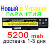 Аккумулятор батарея  LENOVO ThinkPad E550 E550C E555 E560 E565
