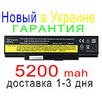 Аккумулятор батарея  LENOVO ThinkPad E550 E550C E555 E560 E565, фото 1