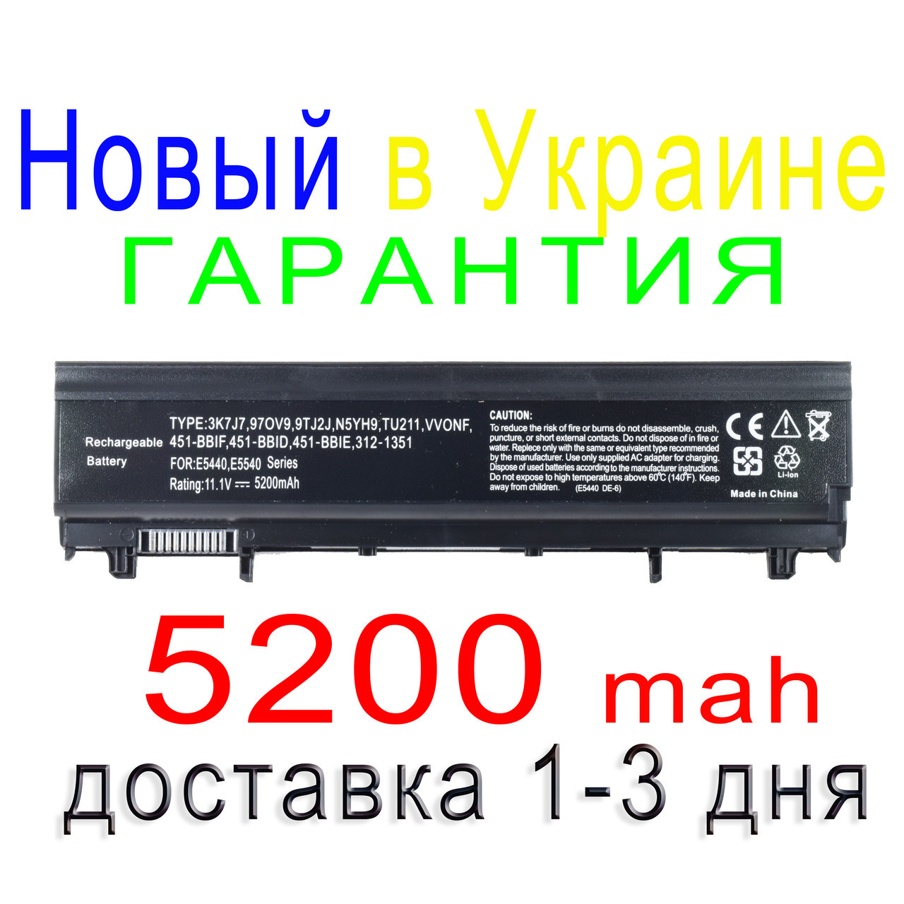 Аккумулятор батарея Dell 7W6K0 CXF66 F49WX FT6D9 M7T5F VJXMC