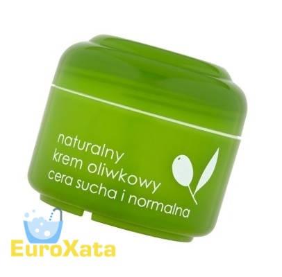 Крем для лица Ziaja Natural Olive