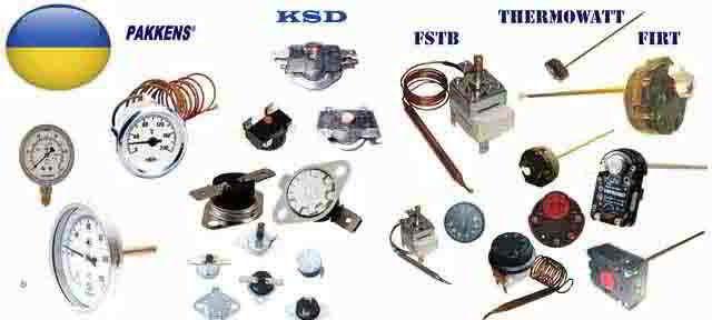 Терморегуляторы, термостаты, термометры