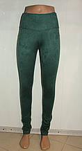 Лосины стрейтч (эко-велюр) 46 р зеленые арт 1700