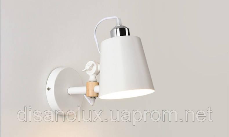 Светильник LOFT  настенный   DL -B150   WHITE E27