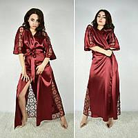 Шикарный шелковый длинный халат