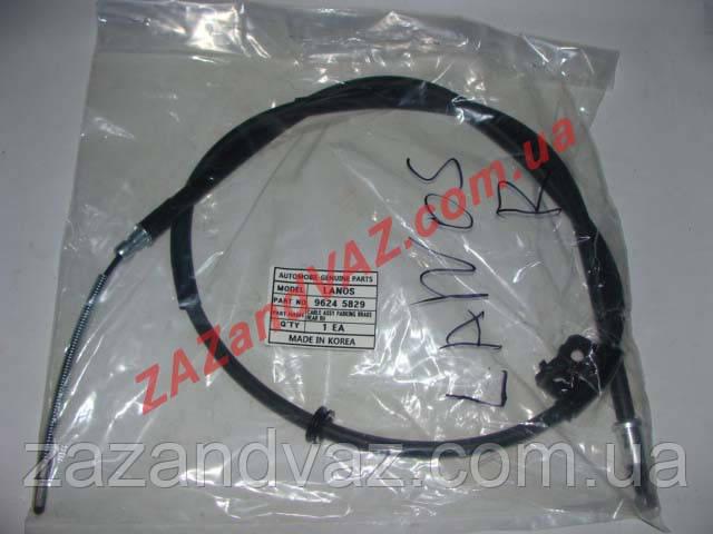 Трос ручника правый Ланос Lanos Сенс Sens Корея оригинал 96245829