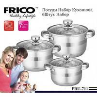 Набор кастрюль Frico Fru-711, 6 предметов