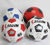 Футбольный мяч 0029