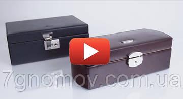 Отличный подарок для каждого! Видео обзор шкатулок для хранения часов TM Windrose