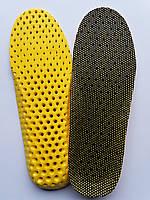 Стельки  спортивные  легкие Эва больш. размер 40-44р., фото 1