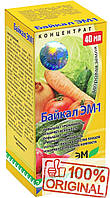 Байкал ЭМ-1, 40 мл. (НЕ ПЕРЕМОРОЖЕН!) концентрат удобрение Оригинал! - ускоряет рост растений и созревание