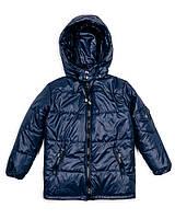Детская куртка на мальчика синяя весна-осень 1-2, 2-3, 3-4, 4-5 лет