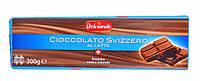"Молочный шоколад ""Dolciando Cioccolato Svizzero"", 300г."