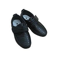 Туфли для мальчика MLV