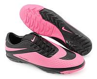 Футбольная обувь бампы сороконожки Nike Hypervenom