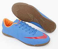 Футбольная обувь для мини футбола Nike Mercurial обувь для футзала