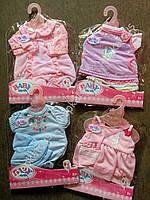 Одежда для Baby Born, 8 видов (ОПТОМ) BJ-10