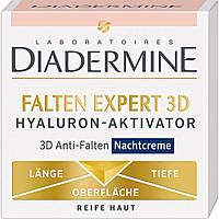 Diadermine Falten Expert 3D Hyaluron-Aktivator 3D Anti-Falten Nac - Ночной крем для лица против морщин,  50 мл