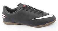 Nike Mercurial обувь для футзала