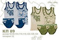 Комплект для мальчиков Майка + трусы 122 см КП89 (122) Бэмби Украина