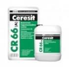 CR-66 (17,5кг + 5л) Эластичная гидроиз.смесь Ceresit