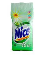 Порошок пральний NICE ALOE VERA 10 кг,арт.901651