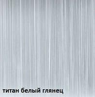 Цвета МДФ пленок 13, фото 1