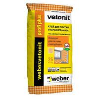 Сухая смесь Вебер Клей эласт.для плитки и керамогранита Weber vetonit Profi Plus