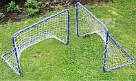 Детские футбольные ворота 2шт.78x56x45см.