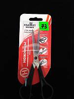Ножницы парикмахерские филировочные с усилителем  остроконечные KRAMET  H -073