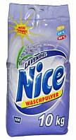 Порошок пральний NICE LAVENDER 10 кг, арт.901660