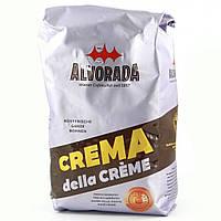 Кофе в зернах Alvorada Crema della Creme, 500 грамм