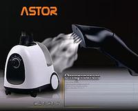 Вертикальный отпариватель GS-1312 Astor 1500 Ватт