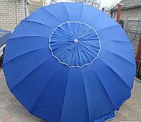 Зонт 3м  16спиц с клапаном Усиленный !!!