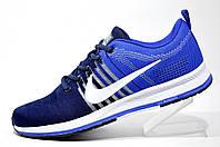 Кроссовки для бега Nike Flyknit Streak, Blue\White