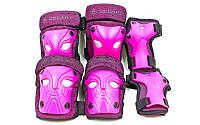 Защита для роликов детская (5-8 лет и 8-12 лет) Zelart розовая