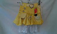 Детская юбка  для девочки 4-8 лет,желтая