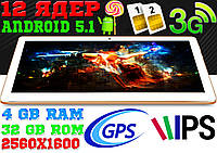 Супер планшет телефон Asus, 12 ядер, 10'', 4Gb RAM / 32 Gb Rom, GPS, 2 sim
