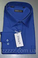 Мужские рубашки синие