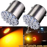Авто-лампы желтые P21W 22 LED (BA15S, 1156, габариты, поворты, светодиодные лампы для авто)