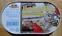 Сельдь филе в сливочно-горчичном соусе. 200 грамм. Германия